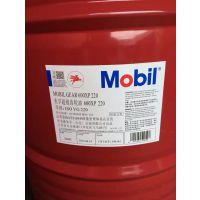 美孚600XP220超级齿轮油 工业润滑油
