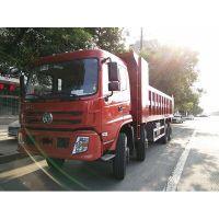 国四东风特商玉柴270马力8X4(前四后八)7.3米7.6米自卸车 厂家直销