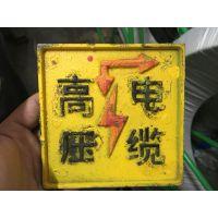 电缆标志牌 电缆标志桩 铸铁电缆标志牌 电缆走向牌