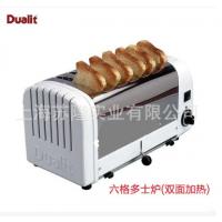 英国原装进口 得力 DUALIT 6 SLICE 六格多士炉 双面加热 烤面包