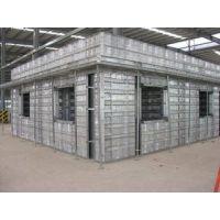 供应标晟建筑铝合金模板 (铝模板)