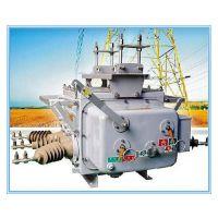 申恒电力 真空户外断路器 ZW20-12