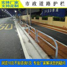 梅县高速中央护栏~人行道锌钢甲型护栏~梅州道路交通栅栏批发 智盛防撞栏ZH-D04