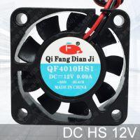 QFDJ/奇芳电机 4cm4010HS含油静音散热风机 12V/24V大风量直流散热风扇