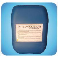 蓝旗反渗透膜阻垢剂