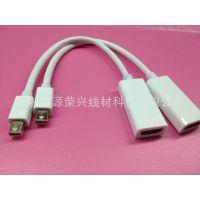 供应mini dp 转接线 mini dp to hdmi 母 真正的 苹果电脑视频转换线