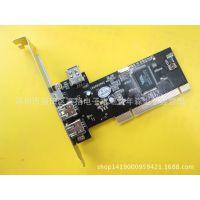 PCI1394卡/DV视频采集卡/pci接口/台式机pci视频采集卡1394采集卡