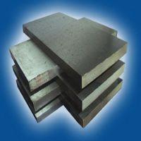 供应S652高速钢S652工具钢|S652板材圆钢