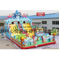 款充气大滑梯PVC材料儿童游乐设施海底世界充气滑梯价格