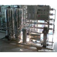 1-1.5T反渗透水处理设备 反渗透技术 RO纯水设备