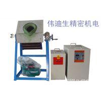 熔炼设备  中频淬火设备 中高频加热设备 感应加热设备