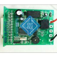 仪器仪表万用表电流勾表钳表控制板电路板线路板电脑板PCBA-电子产品项目开发合作