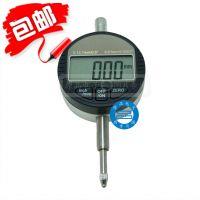 包邮深度计高度规 0-12.7MM/0.01mm数显电子高度计高度仪百分表