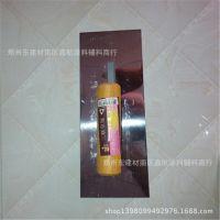 厂家直销 不锈钢泥抹 泥抹工具 泥抹板  长23.7cm  9钉 郑州 河南