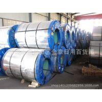 供应带钢 优质带钢 热轧带钢 窄带带钢 镀锌带钢