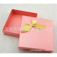 现货 纸盒  礼品盒 包装盒 礼盒 盒子 通用 厂家定做