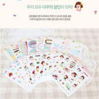 唯美DIY自制相册必备配件 韩国卡通纸质装饰贴纸 20张超优惠组合