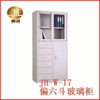 【广州锦汉】偏六斗玻璃文件柜 高档文件柜 办公储物柜 档案柜