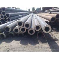 兴化20#无缝管价格、兴化薄壁无缝钢管厂家