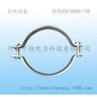 厂家生产销售拉线抱箍、电力抱箍、螺丝螺栓,厂家直营,保证质量