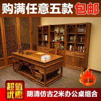 仿古明清家具电脑桌实木中式书桌画桌画案写字台办公桌大班桌书柜