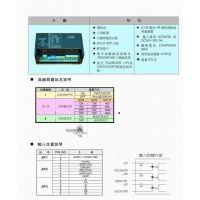 现货供应:`SIEMENS 西门子`工业稳压电源 6EP1334-2BA00