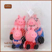 peppa pig 搪胶洗澡玩具公仔 粉红佩佩猪小妹 搪胶粉红小猪