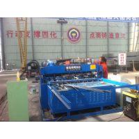 福建福州订购钢筋网焊网机隧道钢筋网片排焊机