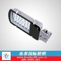 厂家批发 LED路灯头 24W马路灯 球场 公园 桥梁 户外景观亮化灯
