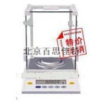 xt54734电子精密天平(4200g/0.01g)