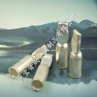 电源电池连接器端子 75A单极清洁设备充电插头端子 紫铜镀银