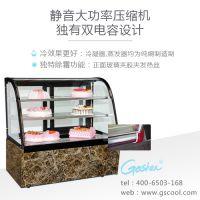 采购四川成都超市保鲜冷藏展示柜比淘宝京东更好的当然是广绅电器
