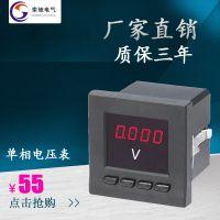 电压表 单相电压表 数显电压表 直流电压表