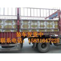 【天北】岩棉板价格,厂家,图片,岩棉管岩棉卷毡(优质商家)