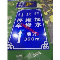 渭南道路交通标志牌制作,旅游景区反光指路标志牌加工找西安明通2016标志大全