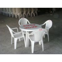 双龙厂家供应圆形塑料折叠户外桌椅