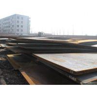 泽州县27CrMnTi钢板-厂家《近日报价》