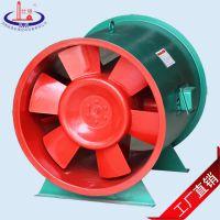 河南厂家生产 HTF-A-I-4消防高温排烟风机 排烟轴流风机 仕强