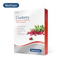 Healthspan英维康蔓越莓浓缩片英国进口中国海关报关手续