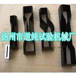 供应橡胶裁刀,哑铃裁刀,测试裁刀,塑料试验刀具,环形裁刀