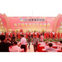 武汉开业庆典(图)、武汉开业庆典、武汉开业