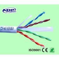 现成成品网络线 六类非屏蔽无氧铜300米网线 过福录克测试 厂家直销
