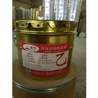 重庆武隆筑牛牌建筑结构胶改性环氧粘钢胶厂家