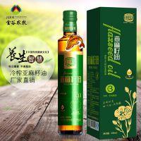 500ml绿瓶盒装亚麻籽油 内蒙古金谷金牧冷榨亚麻籽油 批发零售 厂家直销食用油