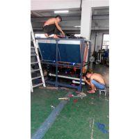 优质螺杆开方式冷水机|螺杆开方式冷水机|东华制冷
