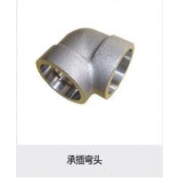 厂家直销锻制45度90度承插弯头,不锈钢承插弯头,承插三通