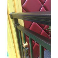 东莞高档扶手 铝合金扶手 青铜栏杆 锌钢护栏材质