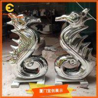 商场橱窗道具定制玻璃钢电镀海马雕塑道具