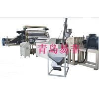 山东青岛专业生产PE塑料板材挤出设备|PP板材生产线