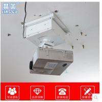 批发晶固34-55寸平板电视可墙壁翻转90度电动翻转器/液晶电视遥控支架